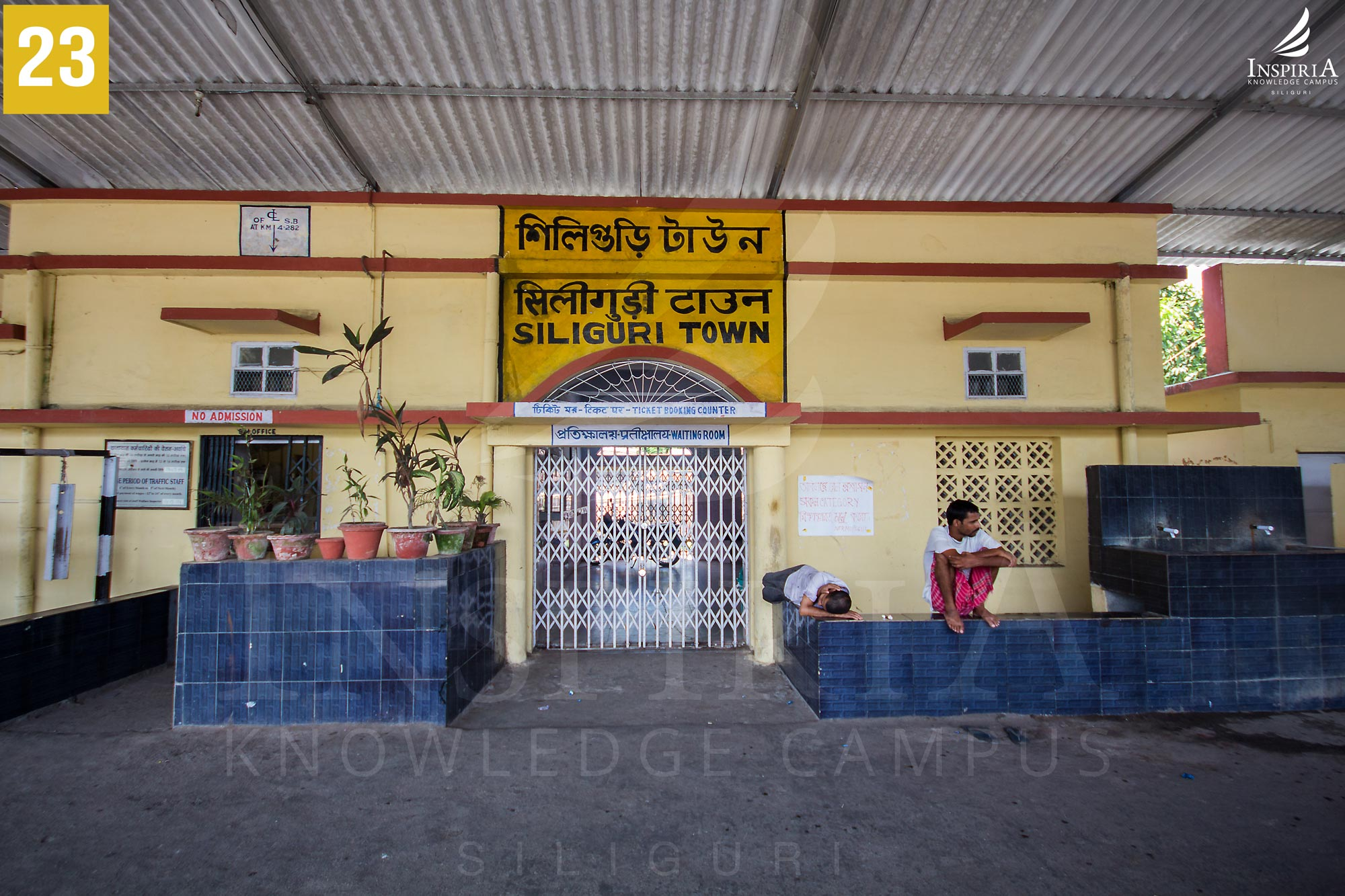 Siliguri-town-railway-station-office