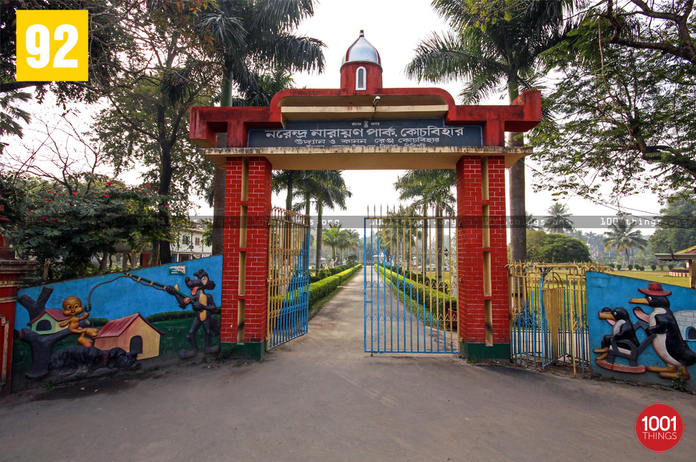 Entrance at The Narendra Narayan Park, Coochbehar