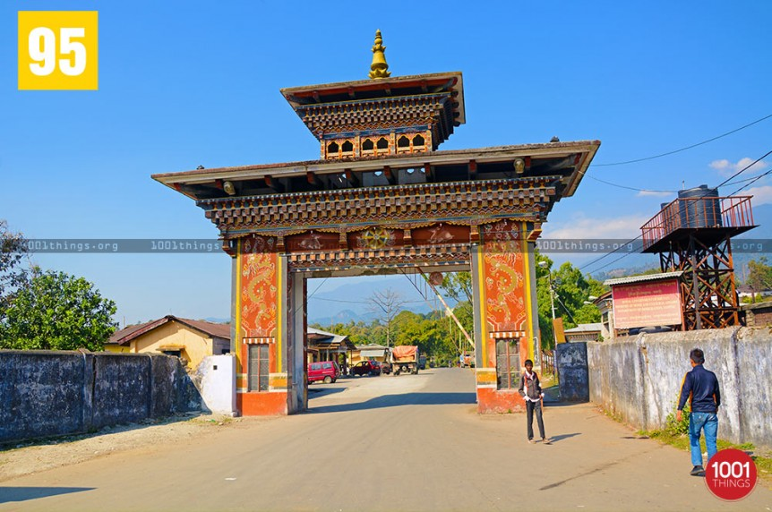 Samtse Main Entrance