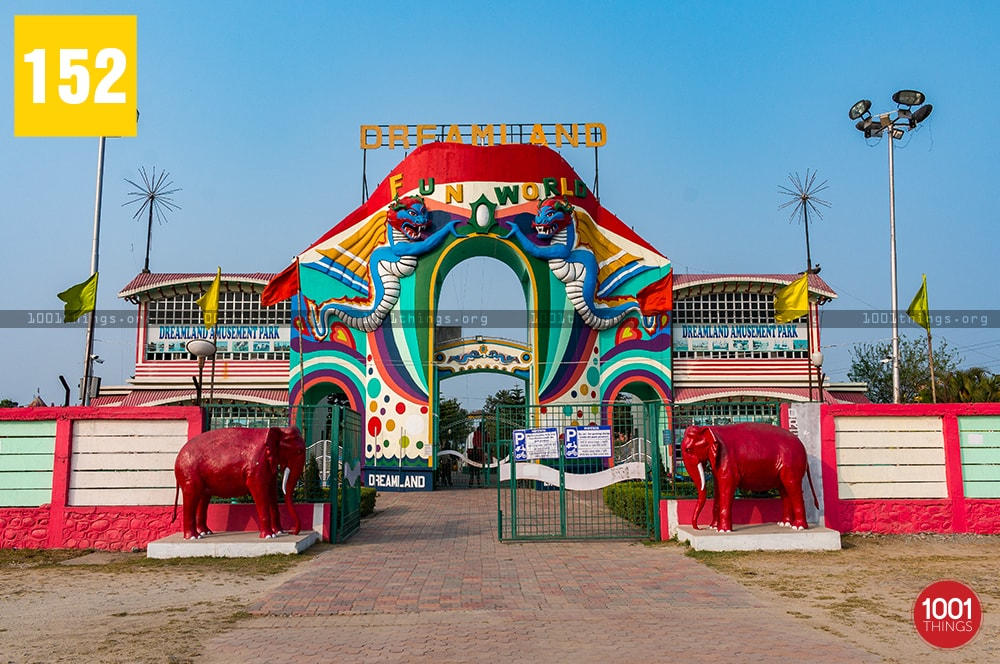 Dreamland Amusement Park, Siliguri