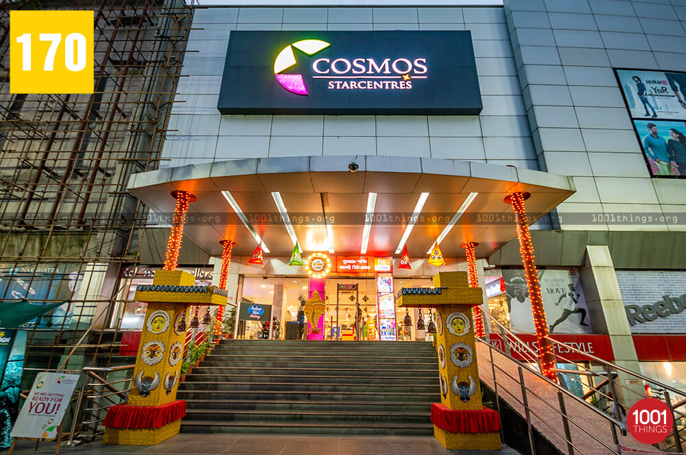 Cosmos Mall in Siliguri