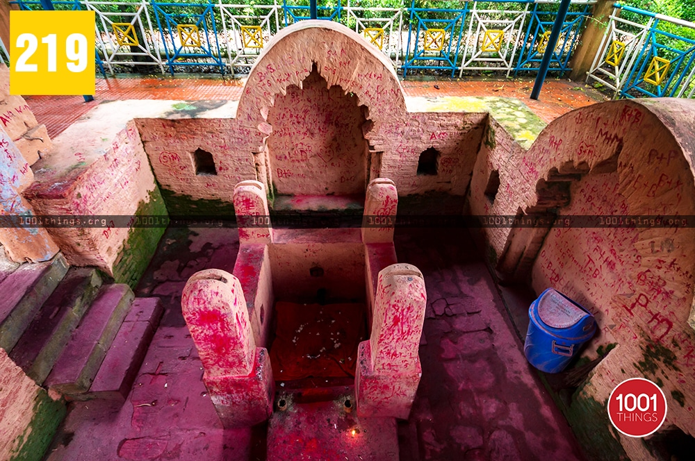 Jatileswar Temple maynaguri space