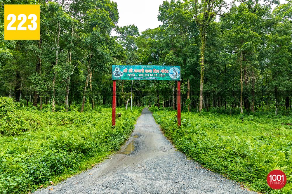 Junglee Baba Mandir