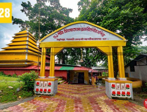 Bhramari Devi Temple (Jalpaiguri) – Shri Bhraamari Shaktipeeth, Trishrota